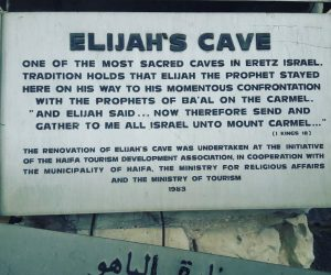 The Cave of Elijah
