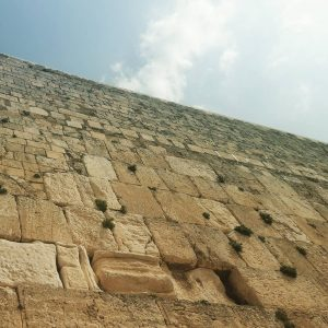 Western wall and cloud