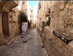 Old Yishuv Court Museum - old Jerusalem