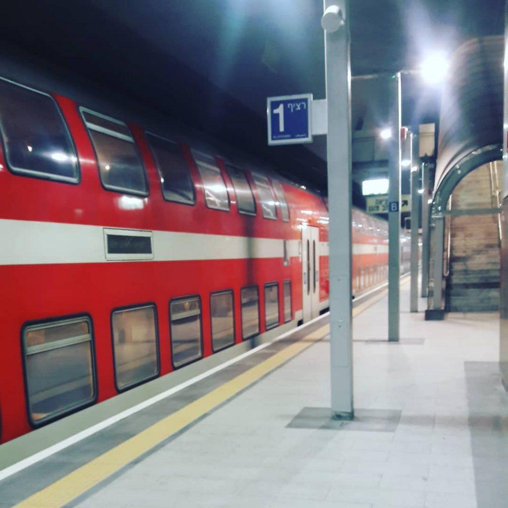 Железнодорожный вокзал Иерусалима